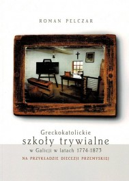 Greckokatolickie szkoły trywialne