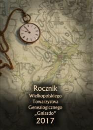 Rocznik WTG 2017